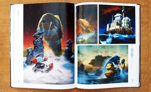 Hardware - The SF works of Chris Foss